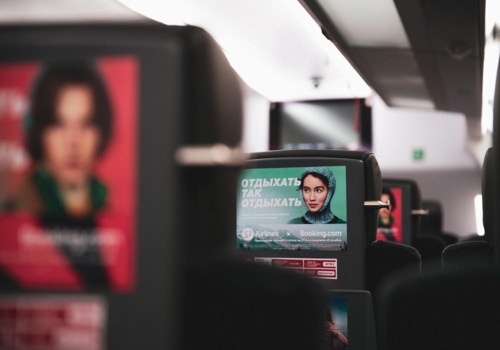 ocyane-publicité-digitale